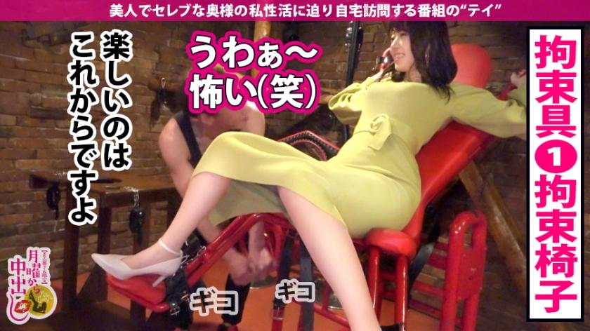 ○○から中出し 12 – モチヅキノゾミ 28歳 現役レースクイーン奥様_pic11