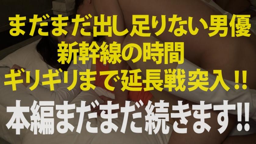 ○○から中出し 12 – モチヅキノゾミ 28歳 現役レースクイーン奥様_pic33