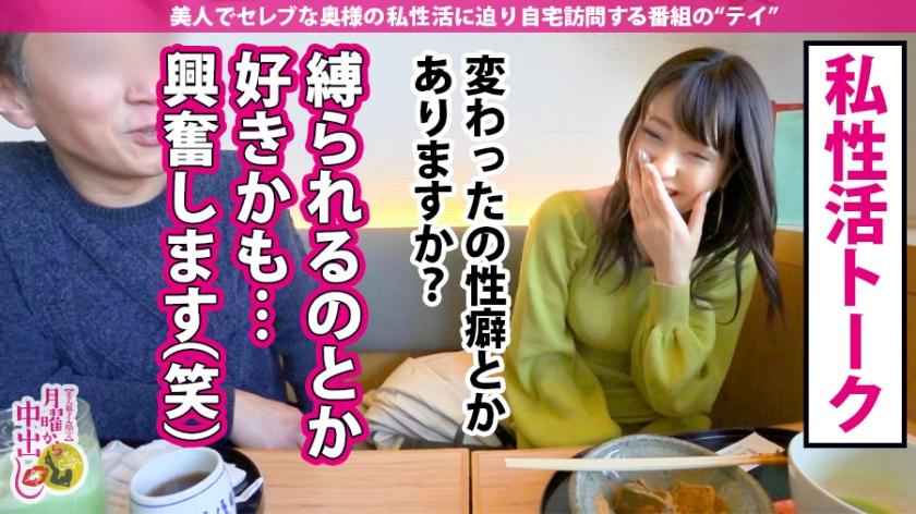 ○○から中出し 12 – モチヅキノゾミ 28歳 現役レースクイーン奥様_pic5