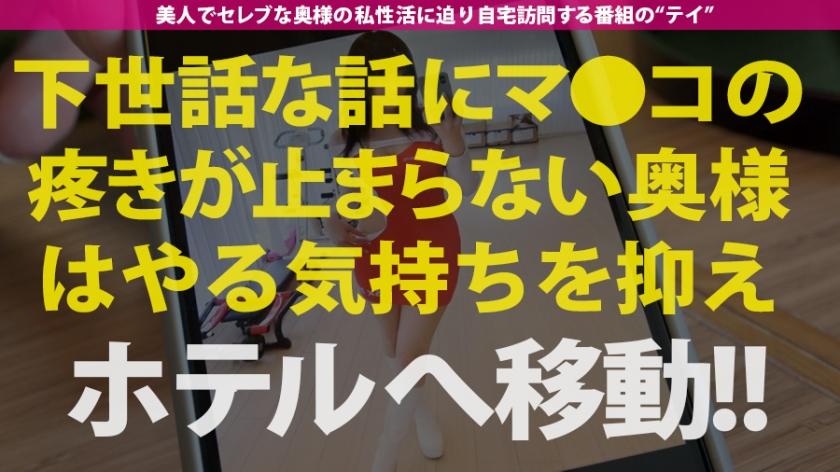○○から中出し 12 – モチヅキノゾミ 28歳 現役レースクイーン奥様_pic6