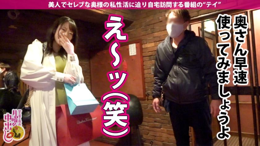 ○○から中出し 12 – モチヅキノゾミ 28歳 現役レースクイーン奥様_pic8