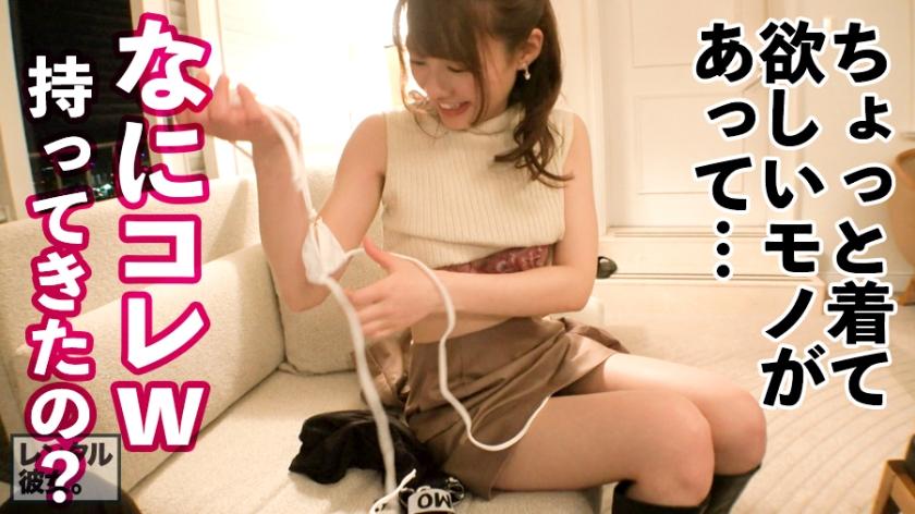 レンタル彼女 70 – なっちゃん 20歳 ベビーシッター_pic25