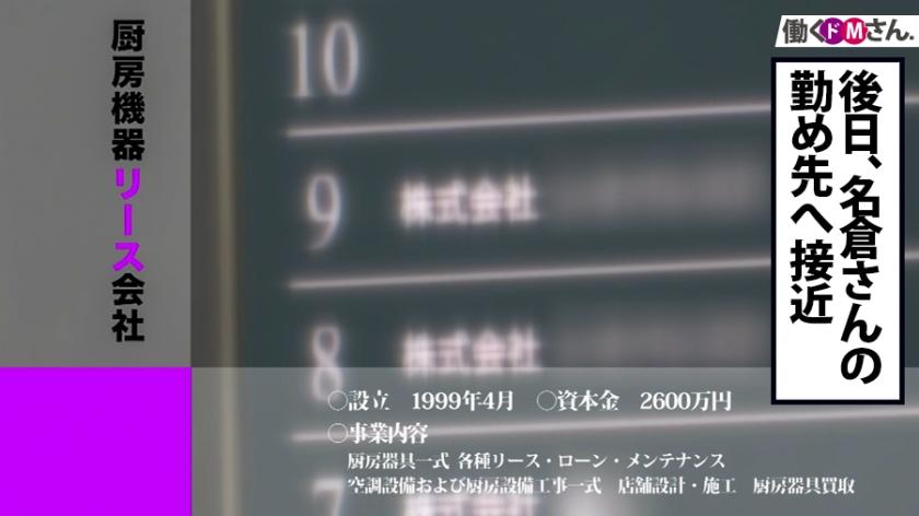 """""""300MIUM-690_2"""""""