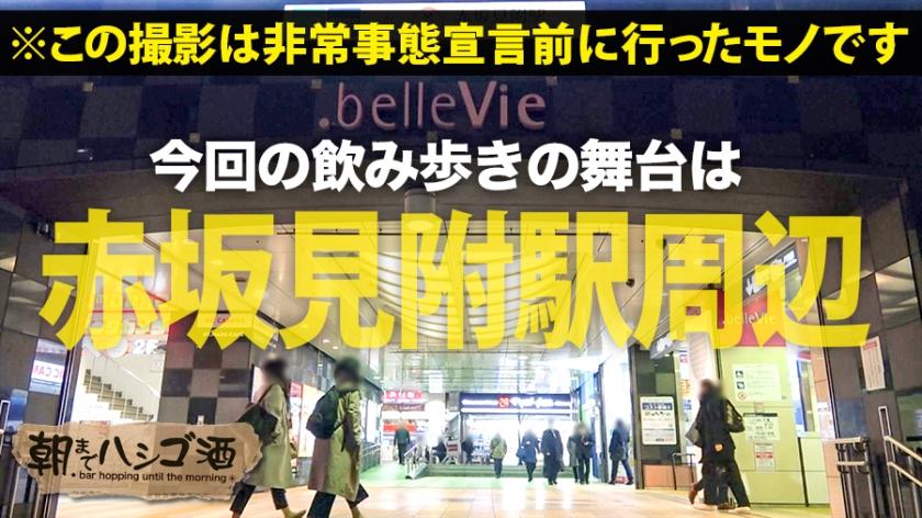 朝までハシゴ酒 70 in新宿三丁目周辺 – アイ 26歳 元保育士_pic0