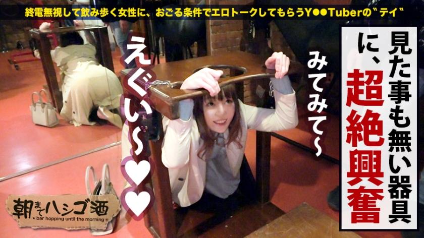 朝までハシゴ酒 70 in新宿三丁目周辺 – アイ 26歳 元保育士_pic11