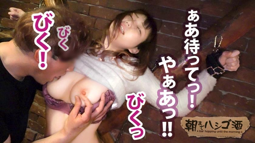 朝までハシゴ酒 70 in新宿三丁目周辺 – アイ 26歳 元保育士_pic19