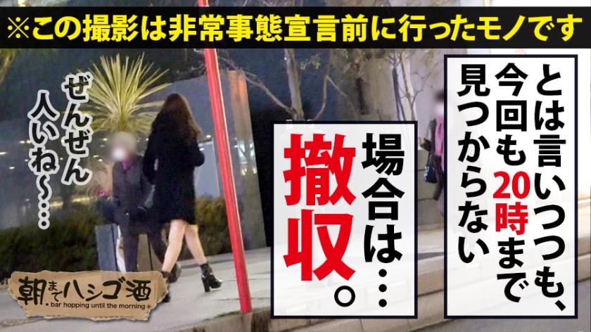 朝までハシゴ酒 70 in新宿三丁目周辺 – アイ 26歳 元保育士_pic1