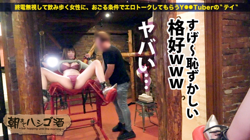 朝までハシゴ酒 70 in新宿三丁目周辺 – アイ 26歳 元保育士_pic24
