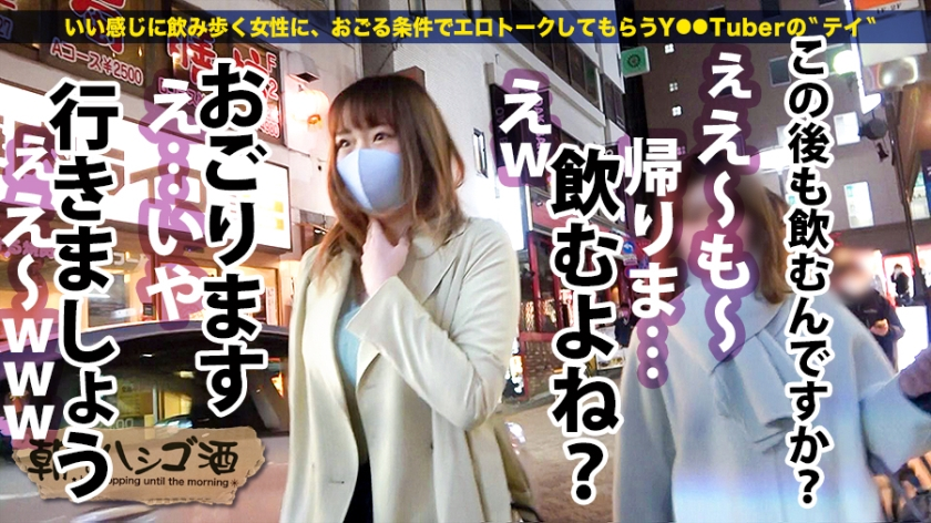 朝までハシゴ酒 70 in新宿三丁目周辺 – アイ 26歳 元保育士_pic3