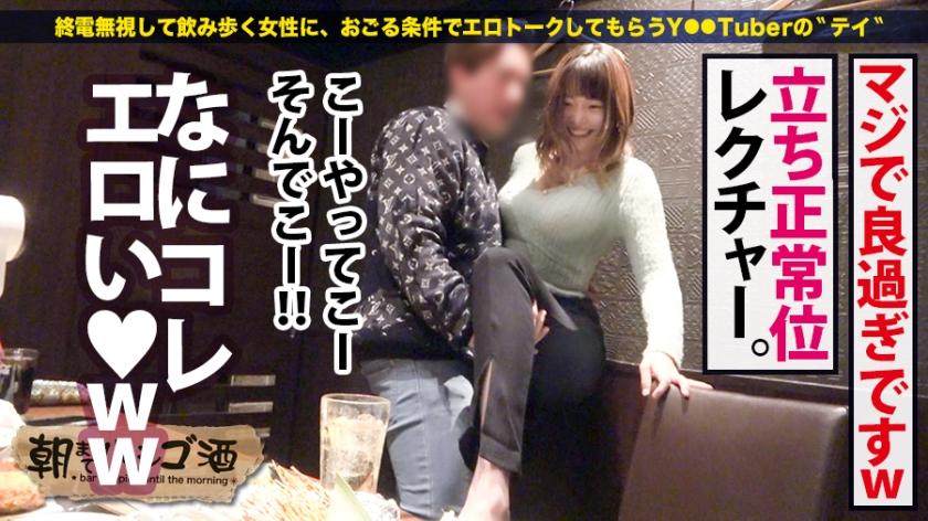 朝までハシゴ酒 70 in新宿三丁目周辺 – アイ 26歳 元保育士_pic5