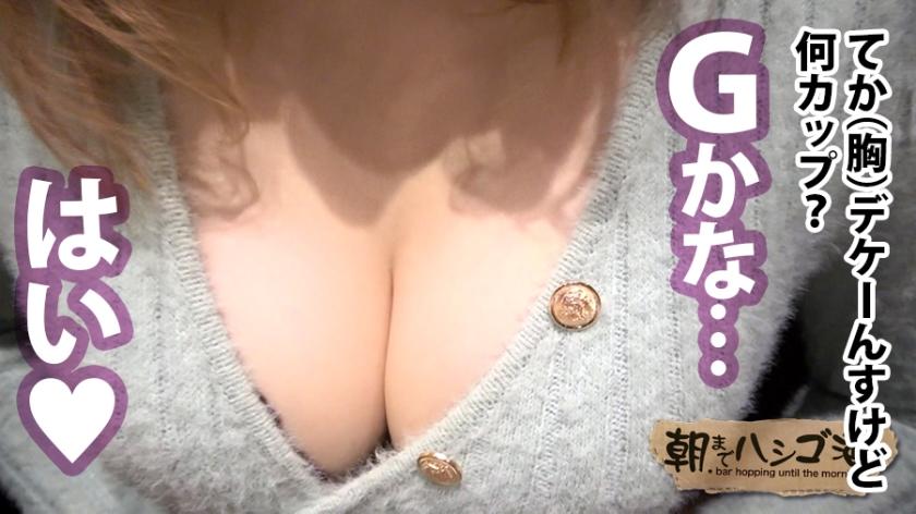 cap_e_6_300mium-692 【本日更新】2021年最新色白ピンク乳首AVおすすめ【MGS動画】  色白 白肌 桃色 ピンク 乳首 乳輪 おすすめ AV女優 人気 ランキング 2020