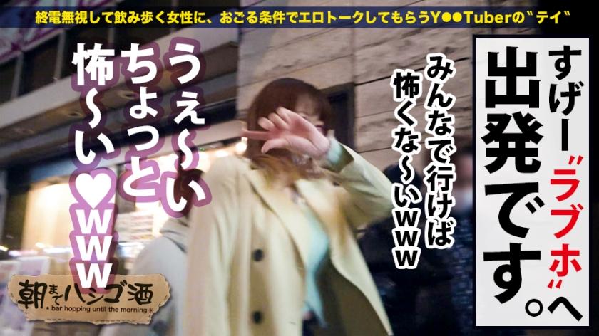 朝までハシゴ酒 70 in新宿三丁目周辺 – アイ 26歳 元保育士_pic8