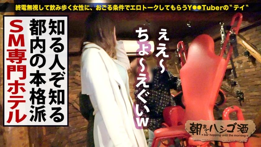 朝までハシゴ酒 70 in新宿三丁目周辺 – アイ 26歳 元保育士_pic9