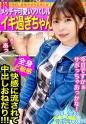 森日向子 - 今日、会社サボりませんか?34 in渋谷 - ひなこちゃん 21歳 モデル系アパレル店員