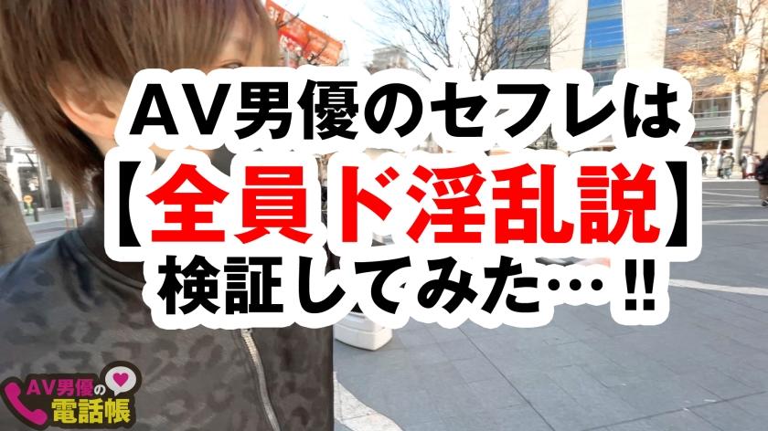 AV男優の電話帳/No.63 – さわちゃん 20歳 10頭身の日本人離れの超スタイル!!南国ハーフのガチ美女JD_pic0