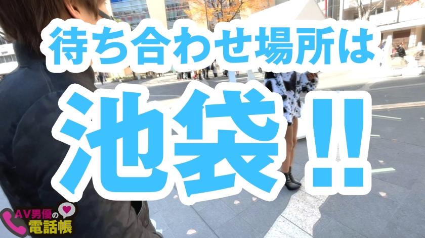 AV男優の電話帳/No.63 – さわちゃん 20歳 10頭身の日本人離れの超スタイル!!南国ハーフのガチ美女JD_pic1