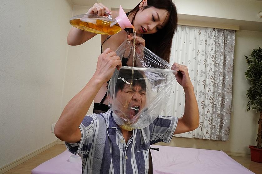 唾吐きと聖水で責める体液痴女  八乃つばさのサンプル画像16