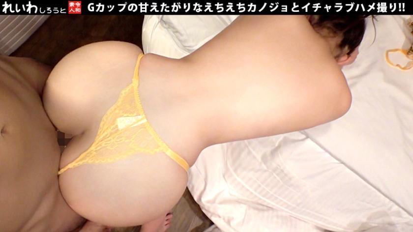 383reiw-040