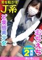綾瀬ひまり - あやせ(れいわしろうと – REIW-091
