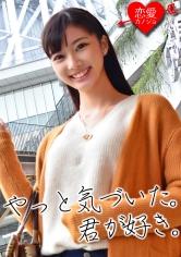 (546EROF-003)[EROF-003][初流出]大手百貨店広告モデルBA クールビューティーなお嬢様がスケベにイキまくるSEXの記録流出 ダウンロード