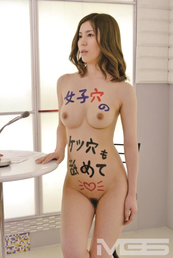 N○K (ヌード放送局) 的語学番組 全裸淫語講座のサンプル画像1