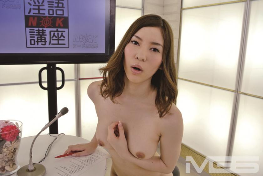 N○K (ヌード放送局) 的語学番組 全裸淫語講座のサンプル画像4