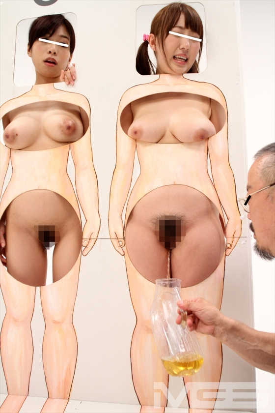 爺なら孫娘の裸当ててみて!冥土の土産に近親相姦 3時間SP の画像1