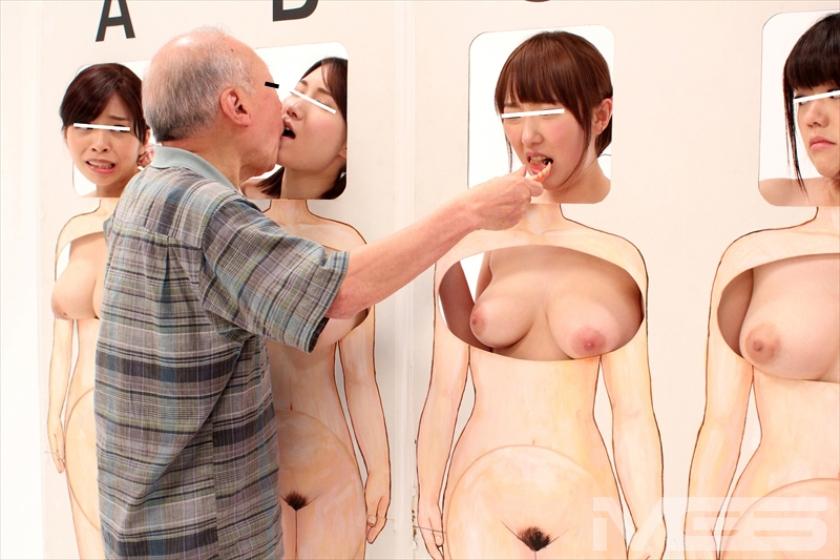 爺なら孫娘の裸当ててみて!冥土の土産に近親相姦 3時間SP の画像7