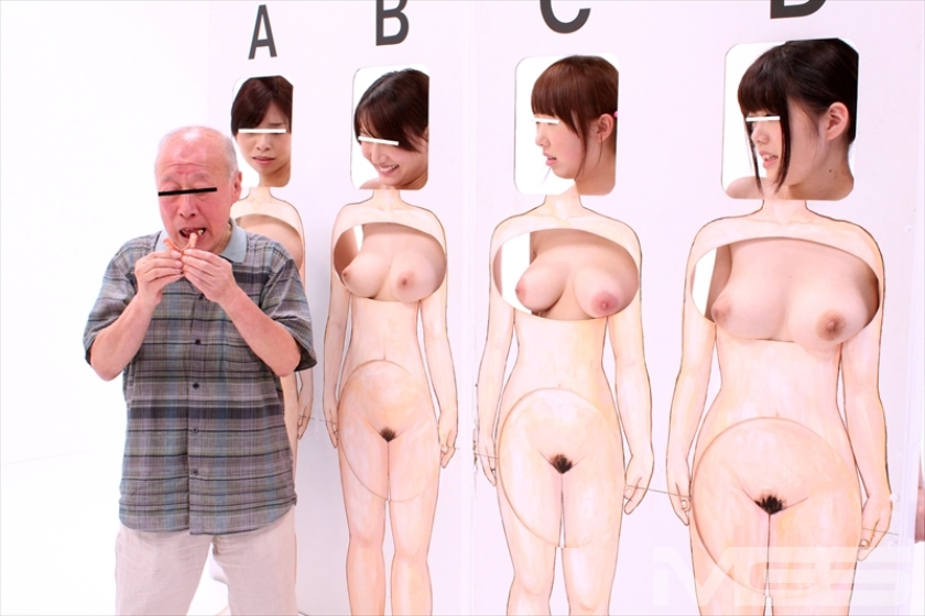 爺なら孫娘の裸当ててみて!冥土の土産に近親相姦 3時間SP の画像6