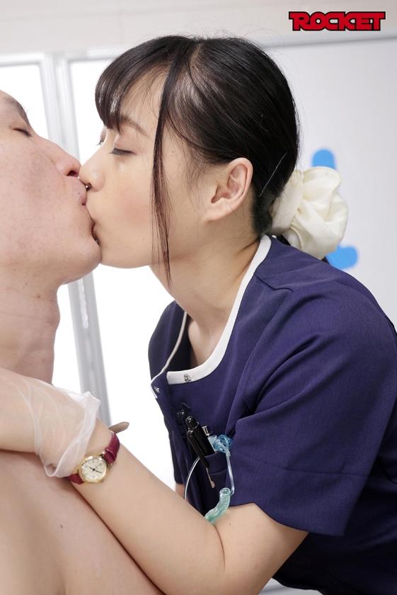ディープキス歯科クリニック 3 花音うらら先生のキス地獄SP