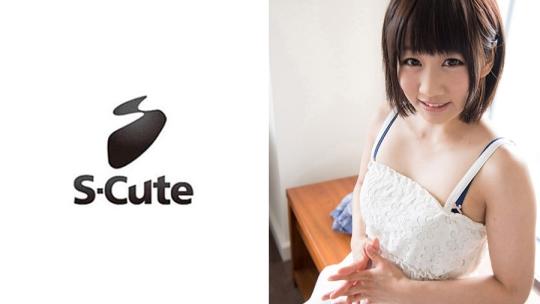 229SCUTE-283 scute283 yuri