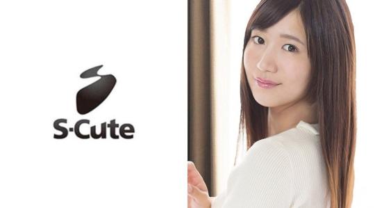 229SCUTE-748 scute748 ai 文化系美人