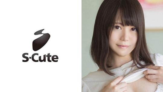 S-CUTE No.701-800に出演しているAV女優の名前まとめ