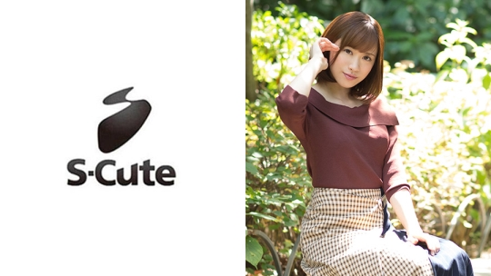 S-CUTE No.801-900に出演しているAV女優の名前まとめ