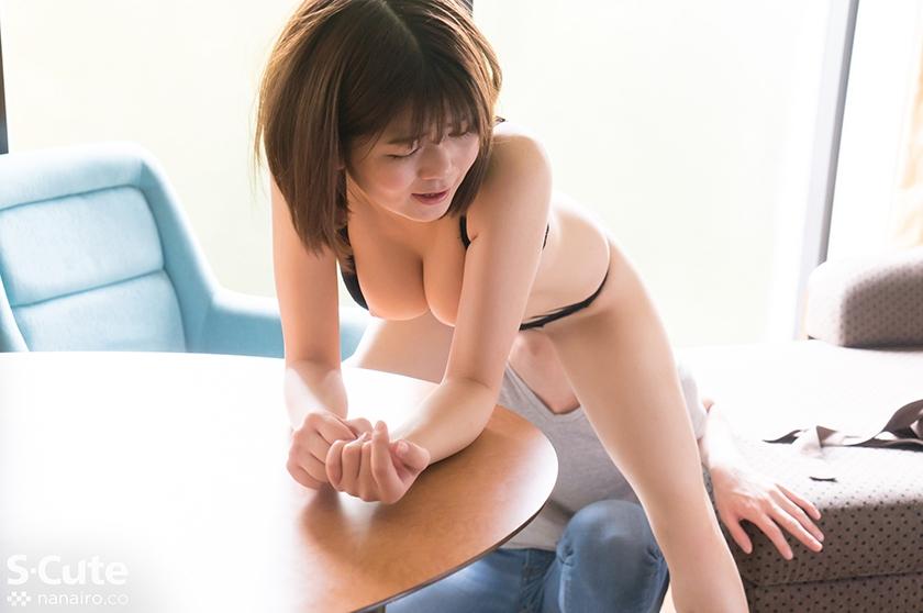 りな(20) S-Cute 本能のまま絡み合うセックス