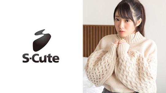 想真花-はな(20) S-Cute 初めてのHみたいに恥じらう童顔美少女(229SCUTE-1011)