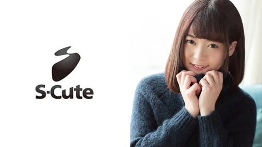 七瀬ひかり-ひかり(20) S-Cute 透明感のある色白少女を愛でるSEX(229SCUTE-1013)