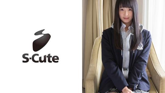 あやめ陽菜-ひな(22) S-Cute 咥えるほど濡れる制服美少女がエロ過ぎて…(229SCUTE-1027)