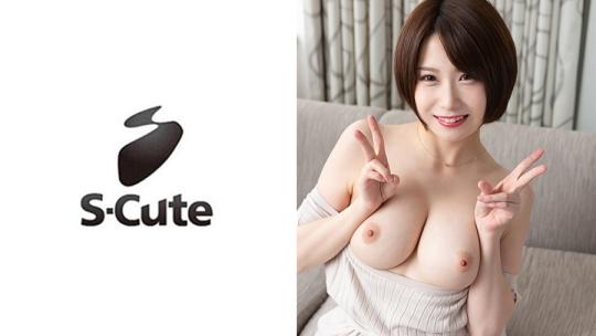 来まえび - S-Cute まえび(24) 絶対セックス好きやん! - 229SCUTE-1053