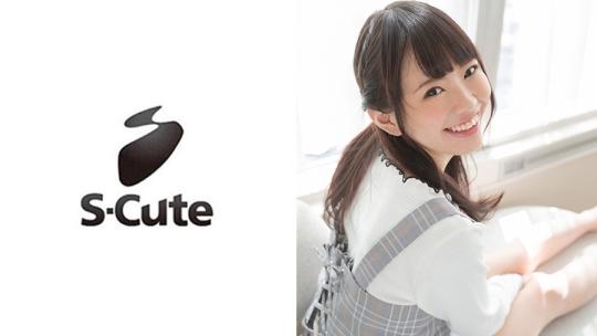 桜井千春 - S-Cute ちはる(19) 初めての相手を思い出す甘酸っぱいH - 229SCUTE-1064