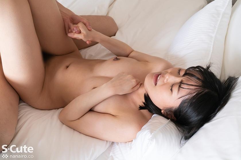 にこ(21)  S-Cute 澄んだ瞳の黒髪娘の純情えっちのサンプル画像5