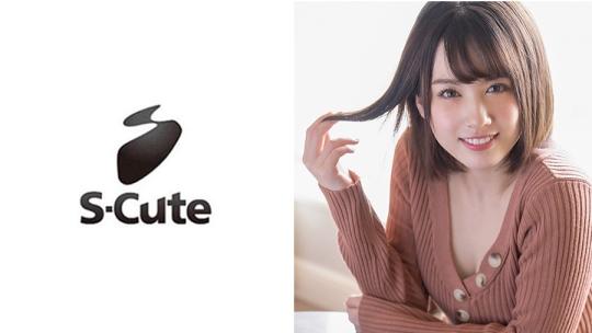 堀北わん - S-Cute - わん(21)桃色乳首のびんかん娘をうっとりさせるH - 229SCUTE-1100