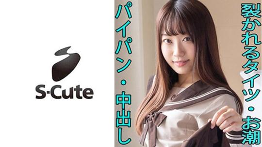笠木いちか - S-Cute - いちか(21) 華奢な美少女と中出しH - 229SCUTE-1106