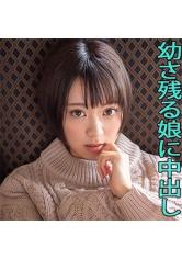 (229SCUTE-1107)[SCUTE-1107]すず(20) S-Cute 華奢な美少女と中出しH ダウンロード