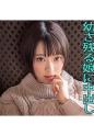 もなみ鈴 - S-Cute - すず(20)華奢な美少女と中出しH - 229SCUTE-1107