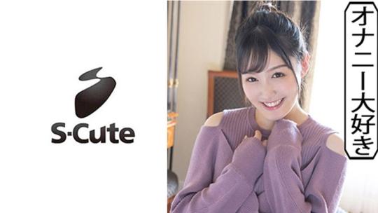武田エレナ - S-Cute - えれな(19)スケベ心が隠しきれないSEX - 229SCUTE-1108