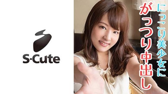 あべみかこ - S-Cute みかこ(23)笑顔でHするパイパン美少女に中出し(SCUTE-1116)