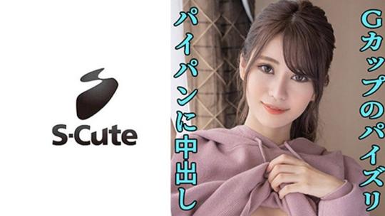夏希まろん - S-Cute まろん(24) 神乳美ボディのイキすぎ性交(SCUTE-1118)