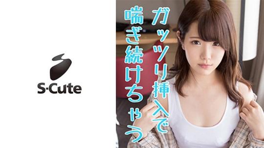 河合陽菜 - S-Cute はるな(21) 太ももまでエロいマシュマロ女子と駆け引きH(SCUTE-1119)