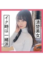 (229SCUTE-1124)[SCUTE-1124]まりな(24) S-Cute 清楚な黒髪美少女の潮吹きH ダウンロード